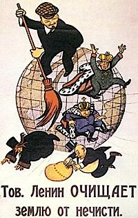 Siamo tutti il febbraio del 1917, ovvero: A che somiglia una rivoluzione?