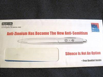 Lettera a un amico antisionista, di Pierluigi Battista