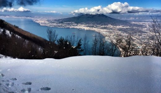 Il Vesuvio da Faito, foto di F.S. Gargiulo, 2015